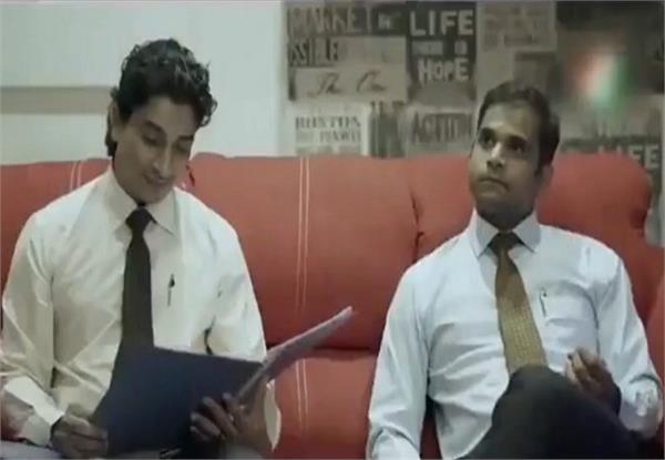 मोदी सरकार पर 2 बेरोजगार लड़कों ने कसे तंज, VIRAL हो रहा वीडियो