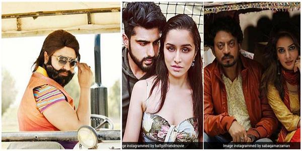 इरफान की ''हिंदी मीडियम'' और अर्जुन-श्रद्धा की ''हाफ गर्लफ्रेंड'' पर भारी पड़ी रॉक स्टार बाबा की 'जट्टू इंजीनियर'