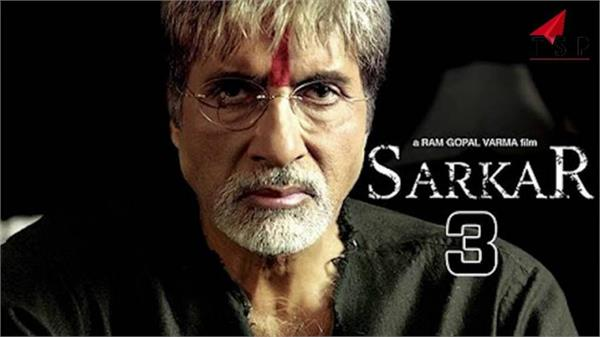 sarkar 3 movie review even amitabh bachchan cant save this film