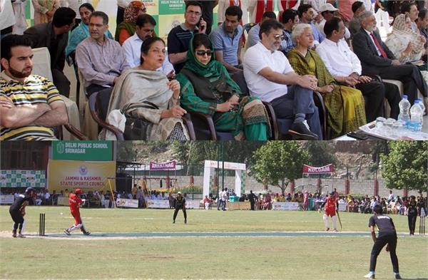 कश्मीरी युवाओं को खेलों की तरफ प्रोतसाहित करने के लिए महबूबा ने देखा क्रिकेट मैच