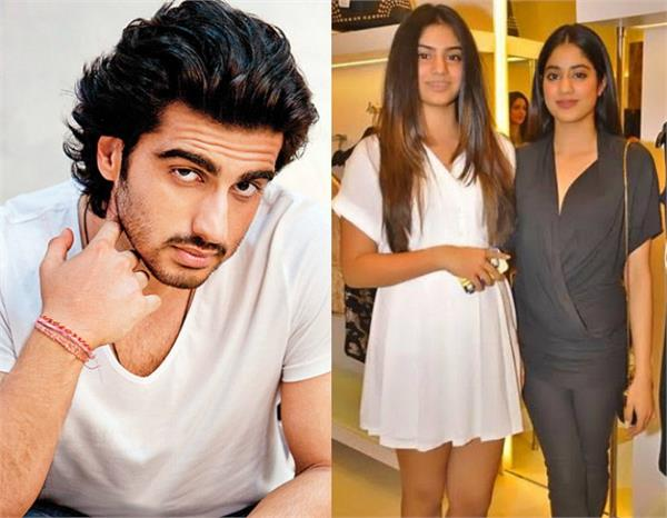 arjun kapoor on relationship with jhanvi and khushi