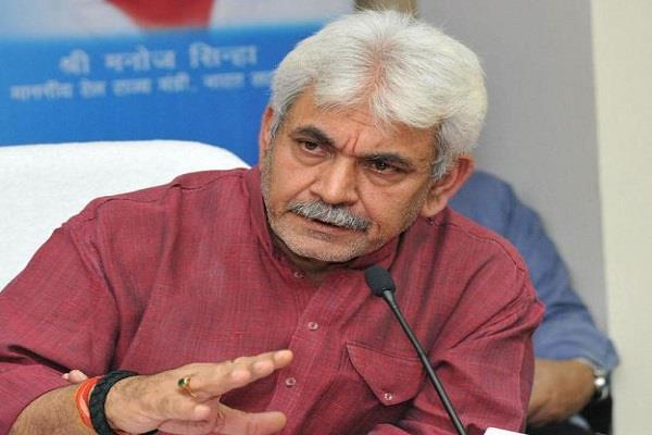 मोदी सरकार में बिहार में रेलवे के विकास का बजट चार गुणा बढ़ा: मनोज सिन्हा