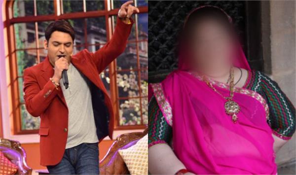 kumkum bhagya actress supriya shukla join kapil sharma show