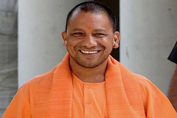 CM योगी आदित्यनाथ ने राज्य में शिया और सुन्नी वक्फ बोर्ड को खत्म करने का किया ऐलान
