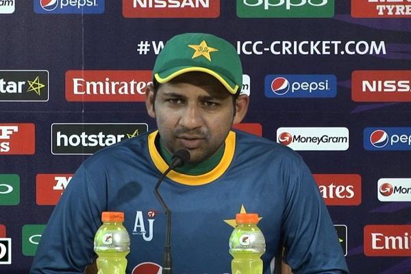 भारत पर जीत के बाद पाकिस्तानी कप्तान सरफराज ने दिया बड़ा बयान