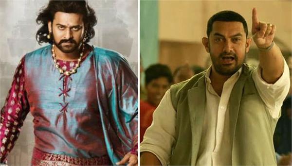 ''बाहुबली 2'' ने भारत में पूरे किए 50 दिन, अब चीन में रिलीज को तैयार