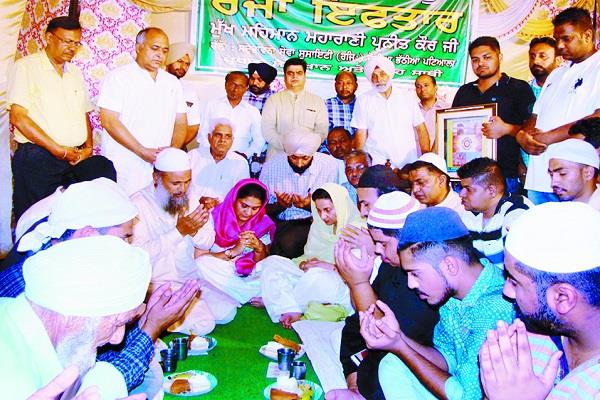 देश और प्रदेश के विकास में मुस्लिम भाईचारे का भी बड़ा योगदान: परनीत कौर