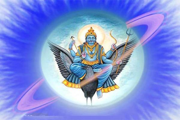 shani amavasya shubh muhurat