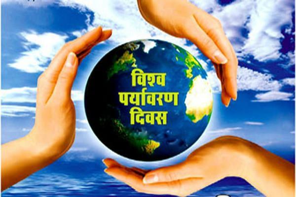 पर्यावरण दिवस आज: हर धर्म ने माना प्राकृतिक विनाश से विकास संभव नहीं