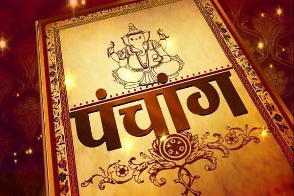 आज का पंचांग:11 जून, 2017, रविवार आषाढ़ कृष्ण तिथि द्वितीया