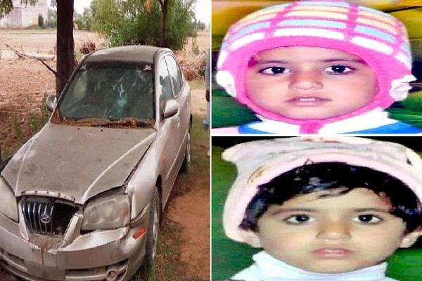 छुट्टियां बिताने दादा-दादी के घर आई जुड़वां बहनें, कार में दम घुटने से मौत
