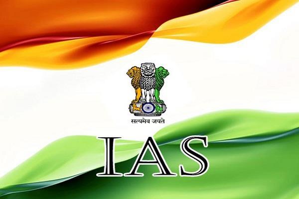 हरियाणा को जल्द ही मिलेंगे 32 नए IAS