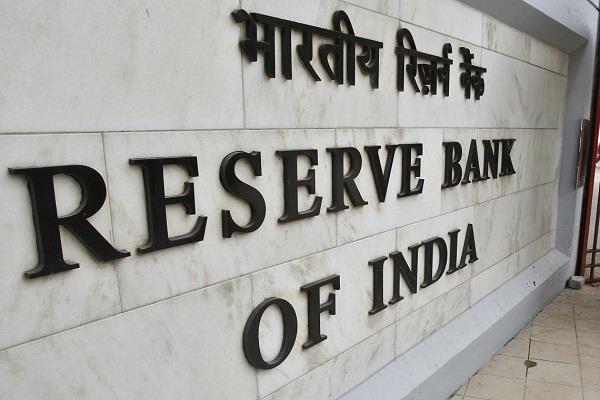 कर्जदारों की अगली सूची जारी नहीं करेगा RBI