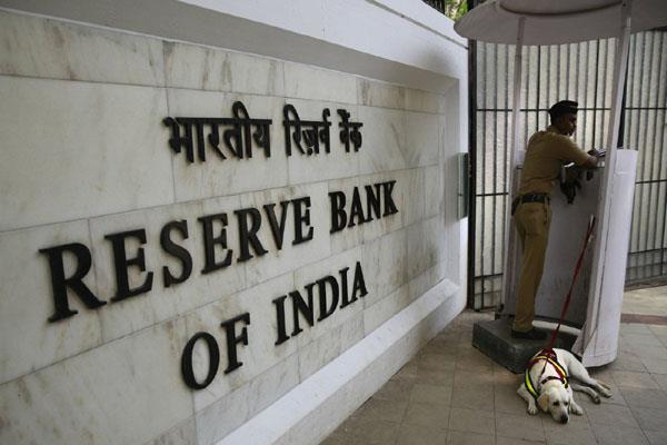 अब तक 5,400 करोड़ रुपए के स्वर्णबांड जारी: RBI