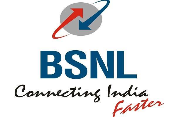 BSNL लाया आपके लिए ये शानदार अॉफर, जानें क्या है खास