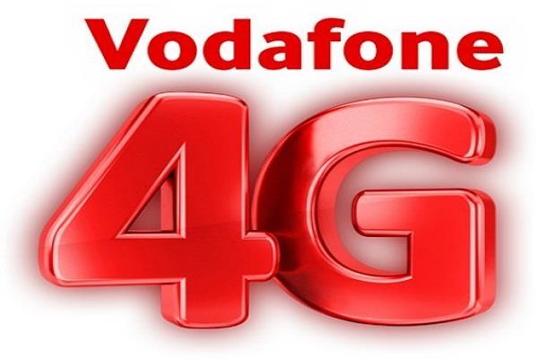 Jio को एेसे टक्कर देगा Vodafone, ये है नया अॉफर