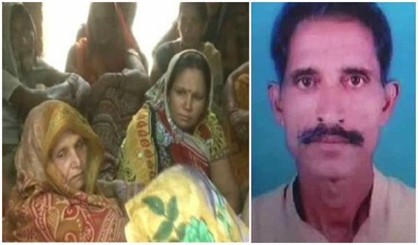 कौशांबीः कर्ज वसूली का नोटिस मिलने के बाद किसान ने की आत्महत्या