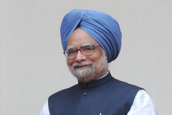 एन.आई.ए. रिपोर्ट में हुआ मनमोहन सिंह को लेकर चौंकाने वाला खुलासा