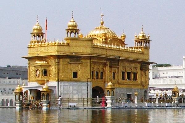 सिख धर्म की भक्ति और आस्था का केंद्र है स्वर्ण मंदिर, जानिए कुछ अनजानी बातें