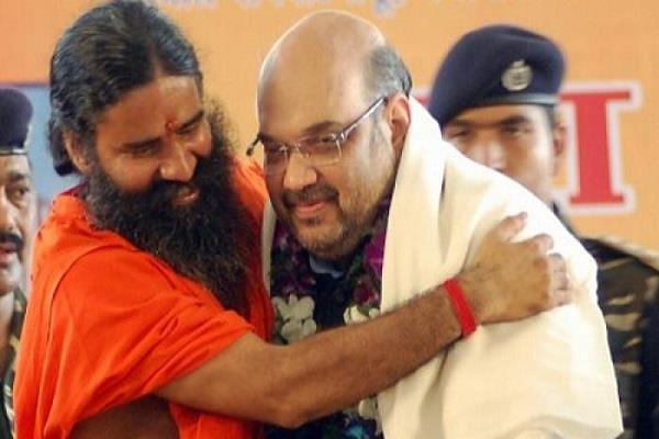 बाबा रामदेव ने बताया- योग से अमित शाह ने 20 किलो वजन किया कम