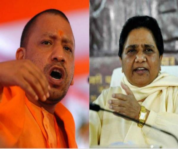 योगी का BSP पर हमला, कहा- माया को सहारनपुर जाने की अनुमति देना प्रशासनिक भूल