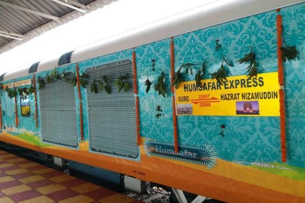 नई हमसफर ट्रेन में सफर होगा और भी आरामदेह, अब मिलेंगी ये सुविधाएं