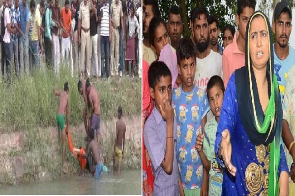 नहर में डूबने से 2 बच्चों सहित मां की मौत, साली ने जीजा पर लगाए मारने के आरोप