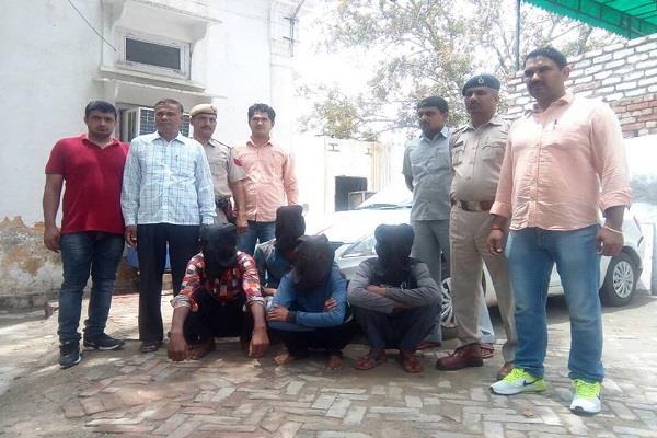 4 लुटेरे चढ़े पुलिस के हत्थे, 12 लूट की वारदातों का हुआ खुलासा