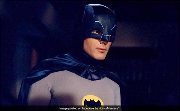 नहीं रहे ''बैटमैन'' एडम वेस्ट, 88 साल की उम्र में हुआ निधन