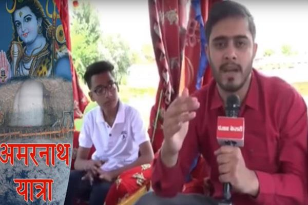 special report of amarnath yatra
