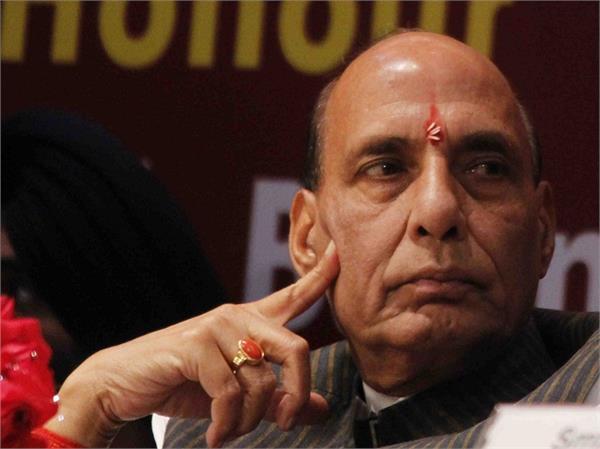 राजनाथ की दार्जिलिंग के लाेगाें से अपील, हिंसा किसी समस्या का हल नहीं