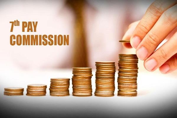 हरियाणा के 55 हजार कर्मचारी 7वां वेतन आयोग के लाभ से वंचित