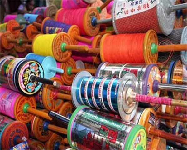 चाइना डोर बेचने पर मुकम्मल पाबंदी