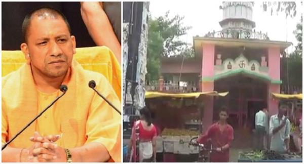 योगीराज में श्रद्धालुओं के साथ साथ मंदिर भी नहीं सुरक्षित