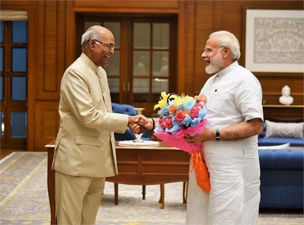 ..जब अपनी की गई एक खास अपील भूले PM माेदी!