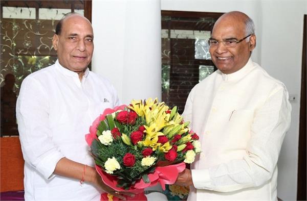 राजनाथ सिंह से मिले NDA के राष्ट्रपति पद के उम्मीदवार कोविंद