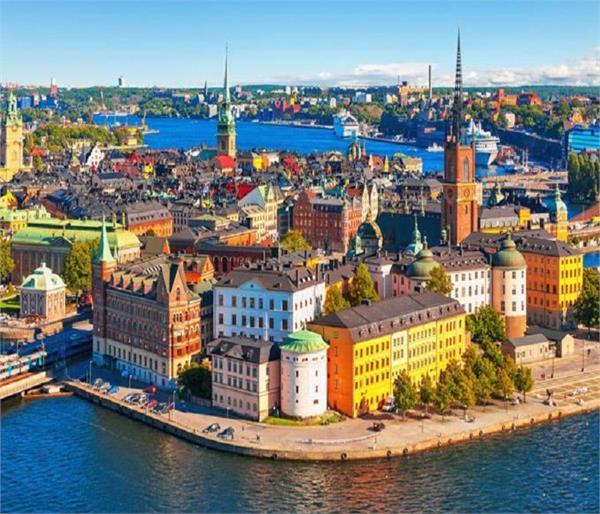 दुनिया की 5 सबसे Colorful Cities, क्या जाना चाहेंगे आप ?