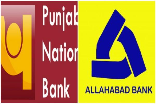 PNB और इलाहाबाद बैंक का हो सकता है मर्जर