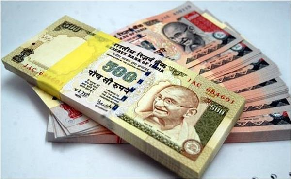 अमरीकी मैगजीन ने उठाए भारत में नोटबंदी पर सवाल, मोदी को दी ये सलाह
