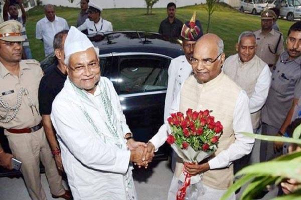 NDA ने बिहार के राज्यपाल को उम्मीदवार चुना इसकी खुशी: नीतीश