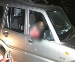 खेलते समय अचानक गायब हुई 2 बहनें, घर के बाहर खड़ी कार में मिली लाश