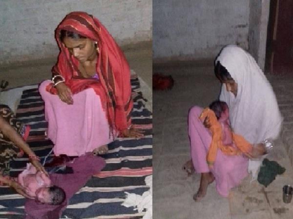 योगीराज में भी '108' हुई फेल, महिला ने सड़क पर दिया बच्चे को जन्म
