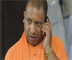 CM योगी की प्रेस कांफ्रेंस में पत्रकार पूछ पाए सिर्फ एक सवाल