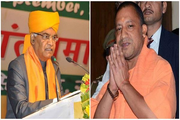 रामनाथ कोविंद को राष्ट्रपति उम्मीदवार चुनना प्रदेश की 22 करोड़ जनता का सम्मान: योगी