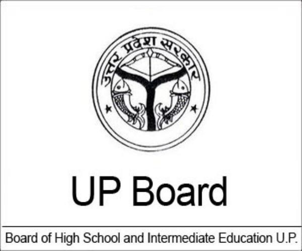 हाईस्कूल व इंटरमीडिएट विद्यालय की मान्यता के लिए यूपी बोर्ड का बड़ा फैसला