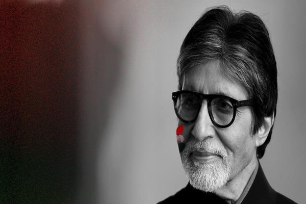 GST के ब्रांड एम्बेसडर बने अमिताभ बच्चन, 30 जून की आधी रात को होगा बिग सेलिब्रेशन