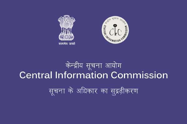 नोडल RTI अधिकारी नियुक्त करे रिजर्व बैंक: CIC