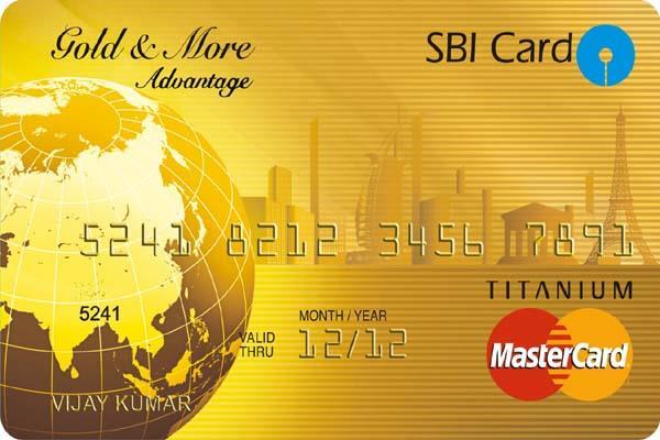 SBI कार्ड ने लांच किया प्राइम क्रेडिट कार्ड