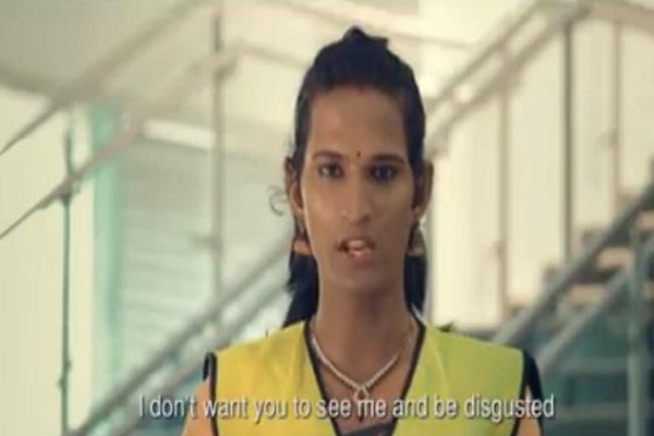 मेट्रो में काम करने वाले किन्नरों ने की दिल छू देने वाली अपील, देखें Video