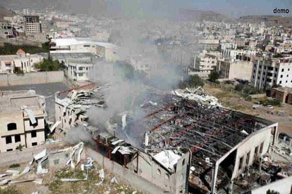 यमन के बाजार में हवाई हमले में 24 लोगों की मौत